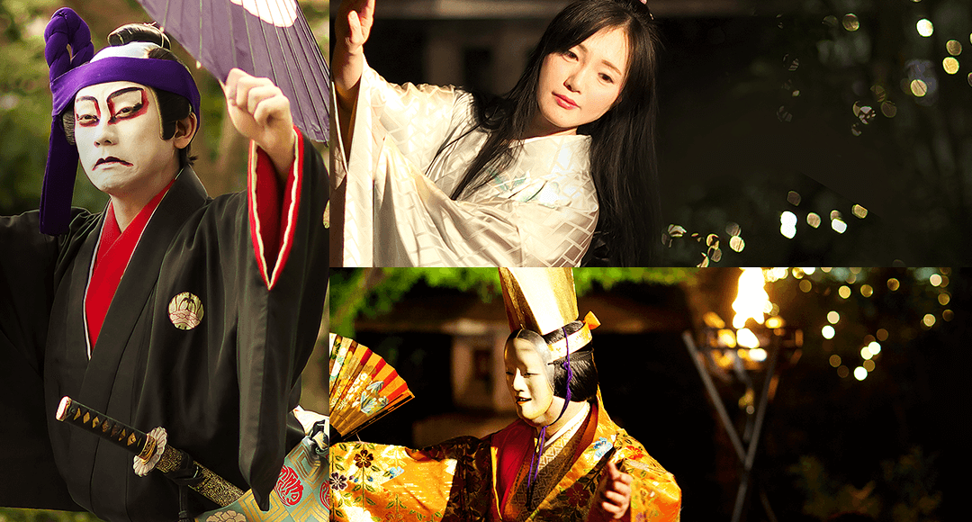 Combination of Bushi Warriors, Kabuki, and Noh Performances
