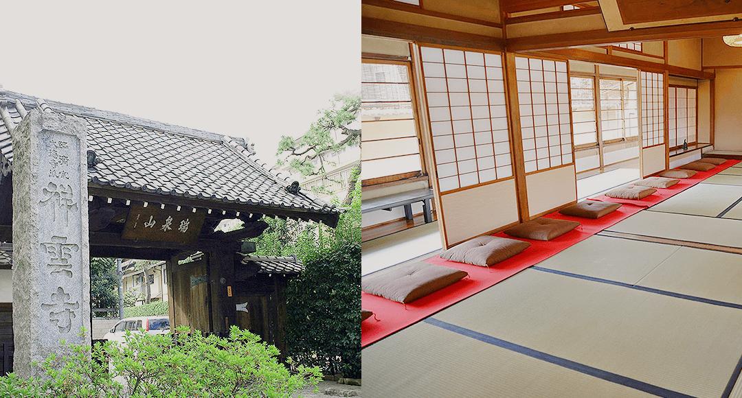 日本のおもてなし 文化の神髄の体験